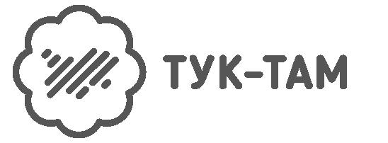 Tuk-Tam